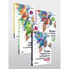 Pakiet: Terapia logopedyczna i pedagogiczna w przedszkolu i szkole
