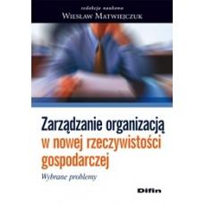 Zarządzanie organizacją w nowej rzeczywistości gospodarczej. Wybrane problemy