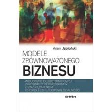Modele zrównoważonego biznesu w budowie długoterminowej wartości przedsiębiorstw z uwzględnieniem ich społecznej odpowiedzialności