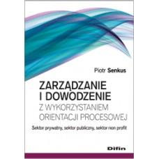 Zarządzanie i dowodzenie z wykorzystaniem orientacji procesowej