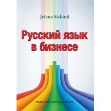 Język rosyjski w biznesie wyd. II