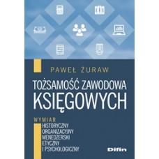 Tożsamość zawodowa księgowych. Wymiar historyczny, organizacyjny, menedżerski, etyczny i psychologiczny