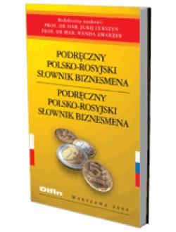 Podręczny polsko-rosyjski słownik biznesmena