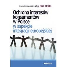 Ochrona interesów konsumentów w Polsce w aspekcie integracji europejskiej 50% rabatu